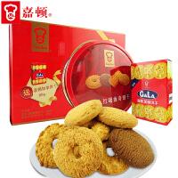 【包邮】嘉顿(Garden) 红罐曲奇饼干 480g 罐装 新年年货饼干
