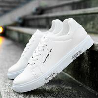 9065白秋新款休闲鞋男士系带板鞋学生跑步男鞋低帮透气小白鞋
