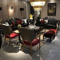 欧式沙发新古典皮质沙发组合简约美式轻奢客厅实木家具小户型简欧 组合