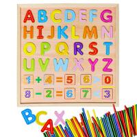 飞行棋儿童益智磁性宝宝学生玩具棋类互动智力亲子木制桌面游戏棋