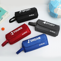 绍泽文化青春系列笔袋小学生笔袋男大容量文具袋多功能笔盒
