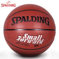 斯伯丁NBA篮球小前锋室内外通用防滑耐磨7号标准篮球74-102