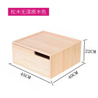 北欧创意五斗柜简易实木经济型松木五斗橱简约现代5 整装