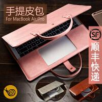 苹果笔记本电脑包air13.3寸macbook保护壳皮套pro15.4内胆女手提12英寸mac便