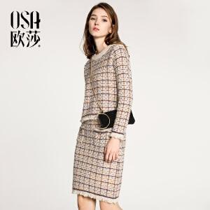 欧莎2017秋冬名媛小香风圆领格子高腰流苏两件套套装包臀裙女