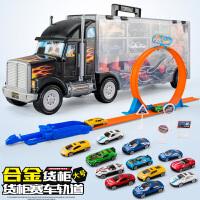 儿童合金玩具车模型套装大号手提收纳货柜车汽车玩具男孩1-3-6岁