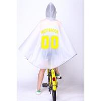 自行车雨衣女男士骑行单人学生山地单车透明雨披时尚个性 XXL