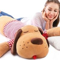 毛绒玩具狗趴趴狗可爱玩偶公仔女生生日睡觉抱枕靠垫布娃娃礼物