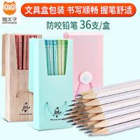 猫太子 原木绘图素描铅笔学生考试专用2b铅笔 儿童铅笔套装