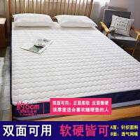 床�|��|加厚海�d�|硬�|榻榻米床�|1.8m床褥子�W生宿舍家用 ��立�w6cm �白色 200*220cm床 密度高 更耐用