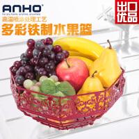 ANHO铁艺水果篮餐桌食品篮 饼干果盘铁制篮子 客厅糖果篮餐厅收纳篮