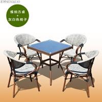 户外桌椅组合咖啡厅座椅桌子室外庭院露天花园休闲小阳台创意家具