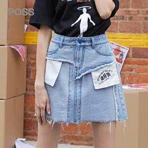 PASS牛仔裙女2018新款夏装假口袋拼接宽松ins超火裙子街头a字裙潮