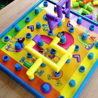 小乖蛋益智玩具你整我我整你 儿童亲子互动桌游 逻辑思维训练游戏