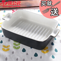 白领公社 陶瓷烤盘 创意家用简约陶瓷法式烤箱盘子烘焙�h饭碗披萨蛋糕盘双耳芝士烤碗长方形烤盘