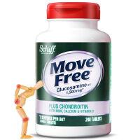 香港直邮 Move Free(20年11月到期)美国进口钙片中老年人补钙 氨糖维骨力软骨素维生素D提高骨密度防骨质疏松