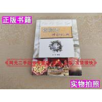 【二手9成新】橄榄油神的礼物吕芳 编中国社会科学出版社