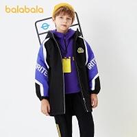 【1.27超品 3件3折:107.7】巴拉巴拉男童棉服�和�棉衣童�b秋冬中大童保暖�B帽外套潮