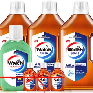 威露士衣物利发国际lifa88消毒液1L*3+新加坡版威露士消毒药水柠檬330mL*1+60ml消毒液x3