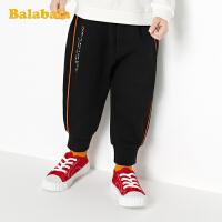 巴拉巴拉男童裤子儿童长裤宝宝童装2020新款春装洋气时尚羊腿裤潮