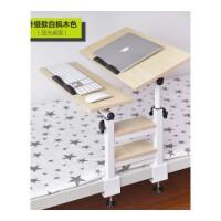 书桌子床上固定学生宿舍电脑做折叠床侧可收的上铺笔记本支架悬挂