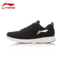 李宁跑步鞋男鞋Basic light轻便保暖耐磨防滑男士运动鞋ARBL071