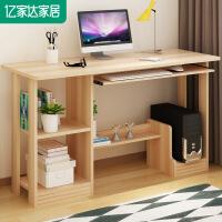 亿家达 电脑桌台式家用简易组装桌简约现代办公桌转角桌子书桌写字台