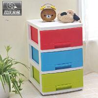 双庆家居三层塑料收纳柜置物架塑料抽屉置物架卧室收纳抽屉式收纳儿童储物柜子宝宝衣柜婴儿玩具整理箱 1076
