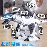 超大号机械龙充电智能恐龙玩具仿真霸王龙遥控机器人男孩儿童