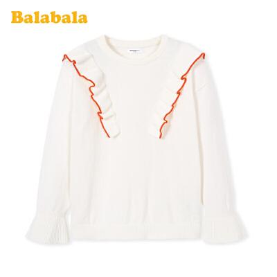 巴拉巴拉女大童毛衣儿童春装2020新款打底衫纯棉针织衫时尚毛衫潮
