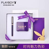 花花公子(PLAYBOY) 魅影系列钢笔套装 女士钢笔学生用时尚高档*礼盒套装刻字礼物 免费刻字