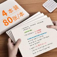 网格本加厚网格纸草稿本女大学生用数学计算横线草稿纸像素画小方格子本方格本笔记本白纸本空白演草演算