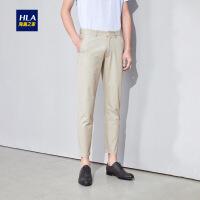 HLA/海澜之家微弹中腰休闲九分裤2019夏季新品舒适透气休闲裤男