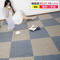 地板贴纸防水耐磨自粘 地板革PVC地板贴家用水泥地自粘地板贴纸防水耐磨卧室塑胶地板革L 地毯纹2325/厚度2.0mm