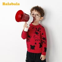 【4.9超品 3折价:59.7】巴拉巴拉儿童毛衣男童打底衫宝宝上衣2020春装新款纯棉红色针织衫