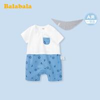 巴拉巴拉新生婴儿儿衣服宝宝连体衣睡衣爬爬服满月服男童假两件棉