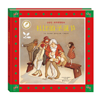 金羽毛・世界获奖绘本 杜比的圣诞节