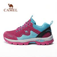 【满259减200元】camel骆驼户外徒步鞋 女款防滑减震反绒牛皮户外鞋