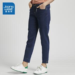 [2件4折价:51.2元,每满150再减30元/仅限8.23-26]真维斯女装 春秋装 休闲弹力修身针织牛仔裤