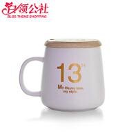 白领公社 情侣杯子一对带盖勺 陶瓷咖啡杯早餐牛奶水杯创意马克杯礼品520情人节礼物