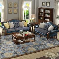 【海格勒】美式乡村组合沙发实木真皮沙发 欧式沙发布艺沙发客厅沙发