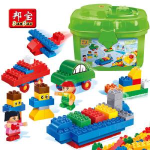 【当当自营】邦宝大颗粒3-6周岁交通工具益智早教拼插幼儿园儿童积木玩具6506