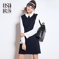【满199减20】OSA欧莎女装秋装新款简约撞色假两件修身显瘦连衣裙