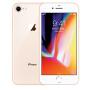 Apple iPhone 8 (A1863)  64G 金色 支持移动联通电信4G手机