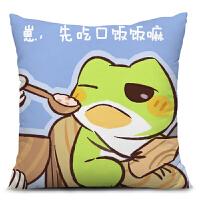 旅行青蛙的旅行游戏周边公仔玩偶抱枕头定制来图定做照片生日礼物