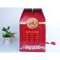 年货海鲜礼盒 彩色包装盒 海鲜包装礼盒现货纸盒 礼品盒 纸箱