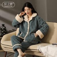 轩之婷 睡衣秋冬女士珊瑚绒加厚加绒大码可外穿中年保暖冬季法兰绒家居服
