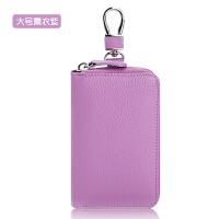 ?钥匙包女韩版钥匙扣女士腰挂零钱包简约大容量汽车锁匙包?