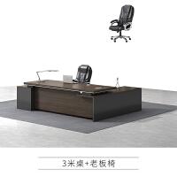 老板桌简约现代办公家具经理总裁桌大班台老板办公桌椅办公桌单人