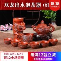 紫砂功夫茶具茶壶茶杯套装陶瓷家用懒人现代整套茶具简茶器